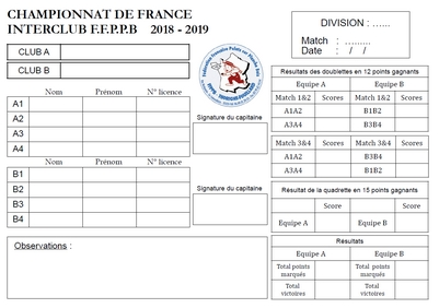 feuille match 2018 2018